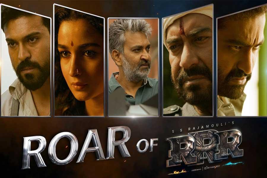 The Making video of Roar of RRR