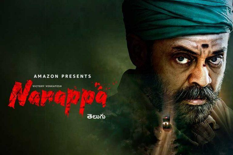 Venkatesh Narappa Trailer Released