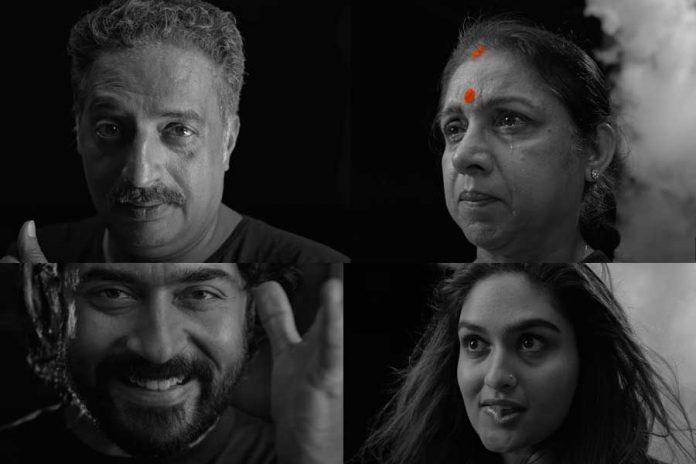Vijay Sethupathi, Suriya, Parvathy Thiruvothu starring Navarasa release date