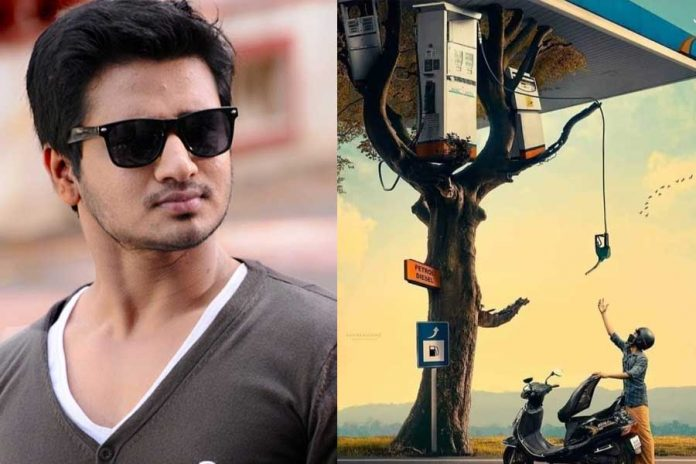 Young Hero Nikhil Sensational Comments over petrol price hike Tweet going viral