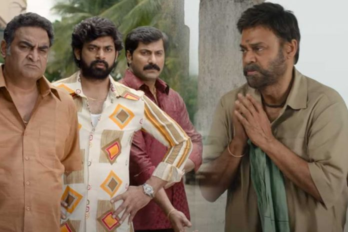 the makers of Venkatesh, Priyamani Narappa unveiled the trailer of the film