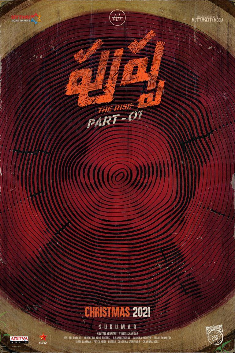 Pushpa పార్ట్ 1 విడుదల తేదీ ఖరారు