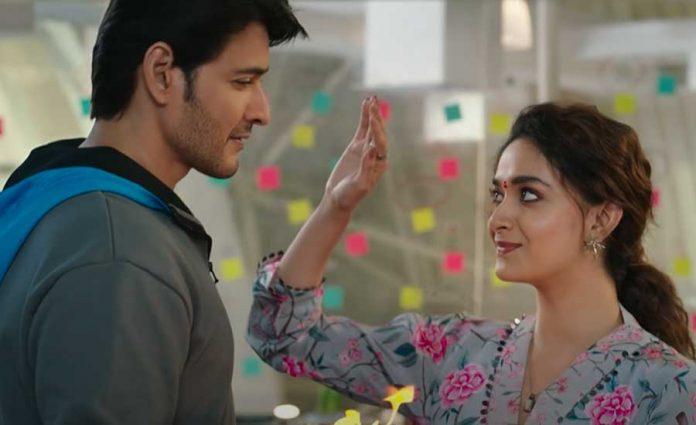 Mahesh Babu gifts Sarkaru Vaari Paata teaser out now
